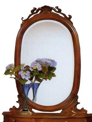 Zrcadlo art.SE1620