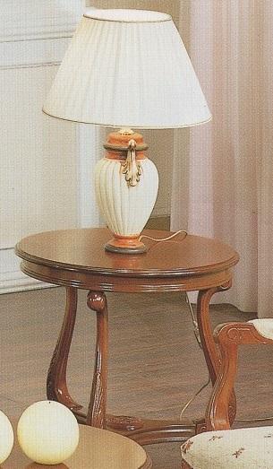 odkládací stolek 1748